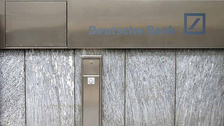Deutsche Bank Lichtschranke